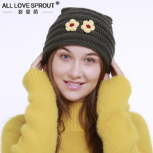 2017 autumn and winter new two flower braided ladies knit hat ball fashion knit warm hat wholesale(China)