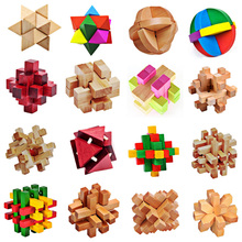 Kong Ming Luban Lock Traditional Toy 3D Wooden Puzzles Intellectual Baby Toy Wooden Educational 3D Puzzle Toy Gift For Kid