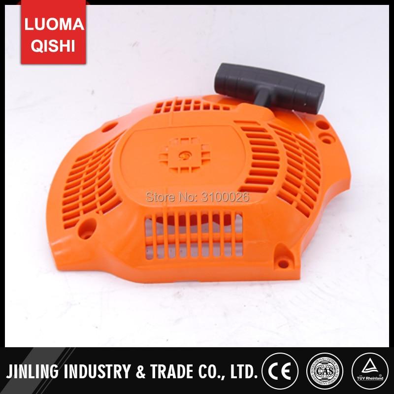 445-450-chainsaw-starter-001