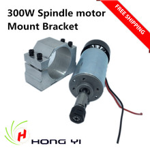 Free shipping 52mm 0.3kw spindle DC 12-48V CNC 300W Spindle Motor Mount Bracket 24V 36V for PCB Engraving