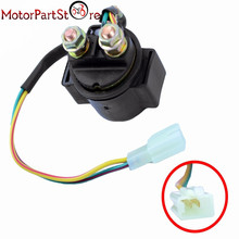 Buy Starter Solenoid Relay GY6 50cc 70cc 90cc 110cc 125cc TaoTao ATV Quad Scooter Moped Pit Dirt Motorbike Electric Part * for $7.38 in AliExpress store