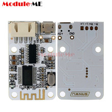 Free Shipping Wireless Bluetooth 4.0 Stereo Audio Receiver Module Digital Amplifier Board Module USB 3W+3W 5V DC For Arduino