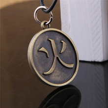 2017 Statement Necklace Chinese Word Fire Pendant Rope Chain Necklace Bronze Naruto Characters Pendant Necklaces Fire Theme