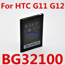 BG32100 1450mah cell phone Battery for HTC Incredible S G11 Desire S G12 A7272 Desire Z G15 PG32130 S710D S710E