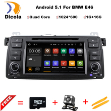 Android 5.1 Quad Core 7 Inch Car DVD Player Multimedia For BMW E46 M3 Canbus TV RDS GPS Radio Car Stereo Audio Support DTV;DAB