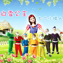 halloween party cosplay performance kid children adult Snow White and the Seven Dwarfs Huntsman mirror costume dress clothes