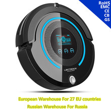 (FBA)2017 Most Advanced Planned Type Robot Vacuum Cleaner A338 (Sweep,Vacuum,Mop,Sterilize),Schedule,Virtual Blocker,Self Charge(China)