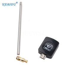 KEBIDU Micro USB DVB-T Tuner TV Receiver Dongle/Antenna DVB T HD Digital Mobile TV HDTV Satellite Receiver For Android DVBT(China)