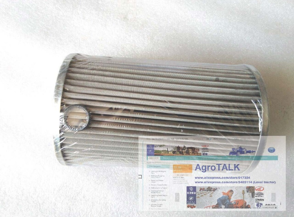 YTO DFH tractor parts, the DFH 1304, the hydraulic filter<br>