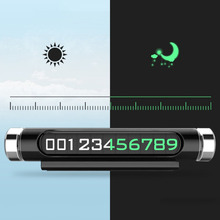 Buy Rotatable Car Temporary Parking Card Telephone Phone Number Clear Plate Automotive Car Styling Luminous Night Light Flexible for $5.59 in AliExpress store