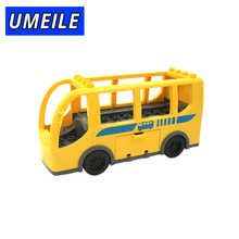 UMEILE Brand Baby Toys Original City School Bus Vehicle Car Model Big Building Block Best Gift Brinquedos Compatible with Duplo