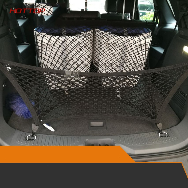 Envelope Trunk Cargo Net For FORD TAURUS 2007 08 09 10 11 12 13 14 15 16 2017 2018 2019 NEW