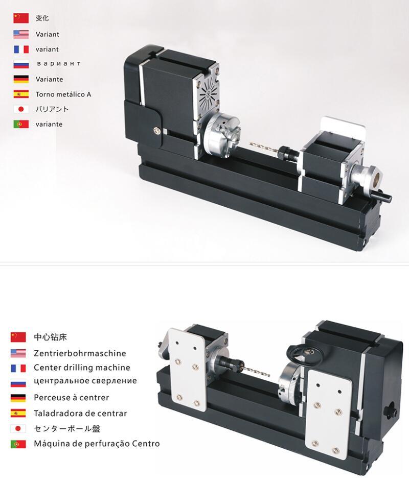 Metal latheTZ20002M-7
