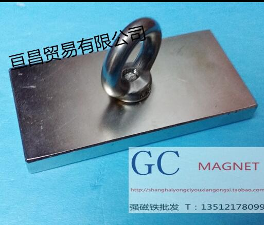 1PCS 100X50X10 Super Strong Salvage Magnet Rare Earth Disc Magnet with ring magnet 100X50X10mm Neodymium Magnets 100*50*10 mm<br>