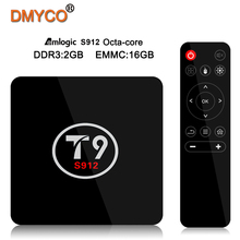 5pcs/lot T9 Android TV Box Amlogic S912 Octa Core Android 6.0 Smart TV Box 2GB/16GB 2.4G/5GHz WIFI Miracast Mini PC Set Top Box(China)