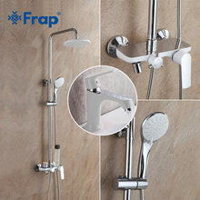 Frap Colorful Combination Shower Faucet Cold and Hot Water Mixer Single Handle with Shower Bar and Basin Faucet F1031 F2431