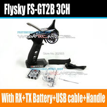 Flysky Newest FS-GT2B FS GT2B 2.4G 3CH Gun RC Controller /w receiver, TX battery, USB cable, handle --Upgraded FS-GT2 GT2(China)
