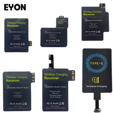 EYON TI Chipset Ultra Thin Qi Wireless Charger Charging Receiver Module Adapter For SAMSUNG S3 S4 S5 Note 3 4 N9100 Type-C