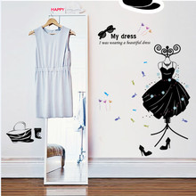 Fashion Boutiques Decoration My Dress Wall Stickers Decals Art PVC Wall Posters(China)