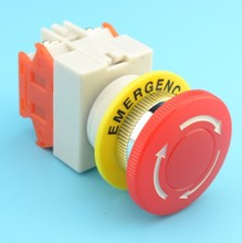 Amico Red Mushroom Cap 2NC DPST Emergency Stop Push Button Switch AC 660V 10A e-stop switch(China)