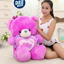 Sweet heart love big teddy bear plush toy doll bed bears purple bear soft toy birthday valentine day gift
