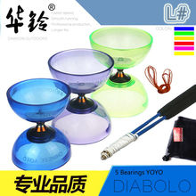 L# 13*15cm Big Chinese YOYO 5 Bearing Diabolo Set Packing Sticks/String Bag/Spare Strings 6 Colors for Choose Chinese Kongzhu