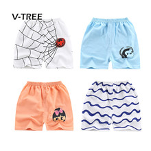 V-TREE Summer Baby Boys Girls Shorts Cotton Candy Color Shorts Pant For Boy Kids Children Beach Shorts Baby Toddler Clothes