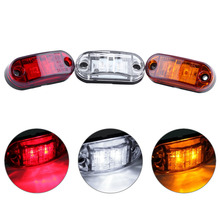 4PCS/Set 2 LED Auto Car Truck Trailer Caravan Side Marker Light Clearance Lamp 12V 24V White/Red/Yellow Color Universal
