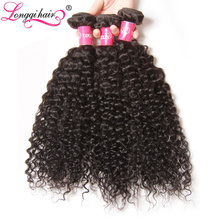 Longqi Hair Brazilian Curly Human Hair Bundles Non Remy Hair Weaves 8-26Inch Natural Black Color 1PC Can Be Mixed Free Shipping