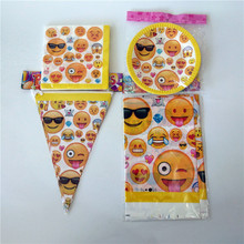 4 Styles/Set Birthday Theme Emoji Party Set Kids Favors Paper Napkins Plates Paper Cup Supplies for 20 Kids Party Set Decoration