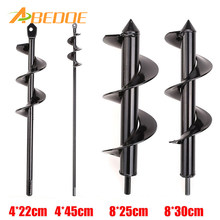 ABEDOE Earth Auger Spiral Drill Bit Plante Drill Auger Yard Gardening Bedding Planting Hole Digger Tool Replacement Garden Tools(China)