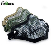 Boutique Tactical Hunting Mental Wire Half Mask Outdoor Bicycle Riding Outdoor Field CS Mesh Airsoft Mask Paintball Resistant(China)
