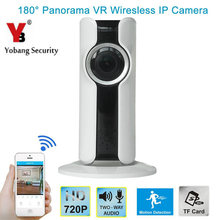 YobangSecurity 720P VR Wifi Wireless Security Camera 1.44mm 180 Degree Fisheye Lens H.264 Wifi IP Network Surveillance Monitor