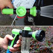 Large 24cm Auto Car Foam Water Gun Car Washer Water Gun portable high pressure Wash Water Gun Home Car Foam Gun Free Shipping
