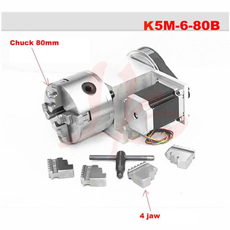 K5M-6-80B