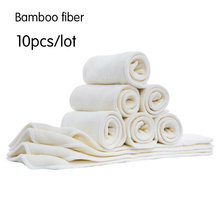 10 Pcs 5 Layers Bamboo Insert Reusable Washable Breathable Inserts Boosters Liners For Baby Cloth Diapers Nappy