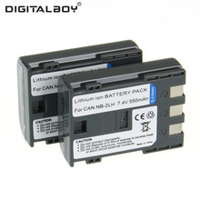 DigitalBoy Real Capacity 2PCS NB-2L NB 2L NB2L NB-2LH Rechargeable Li-ion Battery for CANON 350D 400D G7 G9 S30 S40 z1