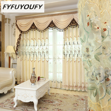 European luxury jacquard Embroidered modern minimalist blackout curtains for Living Room French Windows curtains for Bedroom
