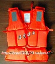 Blue Song High quality life vest Life jacket Express my highest respect - Water Workers