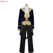 Halloween Beauty and the Beast Prince Tuxedo Movie Cosplay Costume Adult Deluxe High Quality Custom Made Velvet
