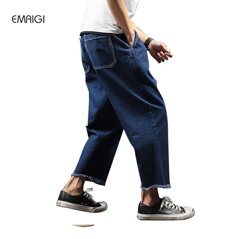 Men Fashion Loose Jeans Street Hiphop Wide Leg Denim Harem Jeans Male Jean Trousers Size 29-42Îäåæäà è àêñåññóàðû<br><br>