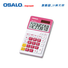 OSALO 280VC Pocket Mini Calculator Colorful Handheld Calculating Solar Power Ultra-thin Student Stationery Exam Calculadora