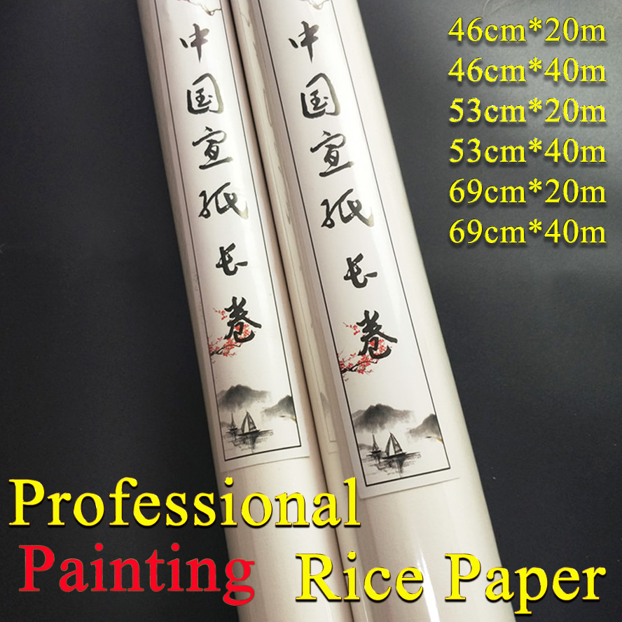 Professional Painting Paper Chinese Calligraphy rice paper for Artist painting drawing painting supply<br>