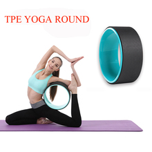 3Colors 33*33*13cm Pilates Magic Circle Yoga Circle TPE Yoga Wheel Ring Slimming Gym Yoga Fitness Home Bodybuilding
