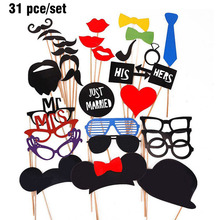 Tronzo Hot Sale Party Photo Booth Funny Glasses Moustache Birthday Party Supplies Wedding Decoration Photo Props(China)