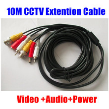 10M 33FT BNC RCA DC Audio Video Power Extension Copper Cable for CCTV Security Camera DVR Free Shipping(China)