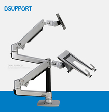 Dsupport Desktop Full Motion 17-32inch Monitor Holder Mount +10-15.6inch Laptop Support Mechanical Spring Dual Arm Max.Loading 1