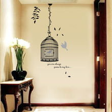 Hot black bamboo cage sitting room bedroom wall stickers household adornment wall stickers on the wall