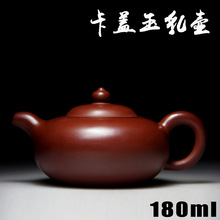 Authentic Yixing Zisha masters handmade teapot ore mud covered Dahongpao Tea Zhu jade milk pot wholesale 479