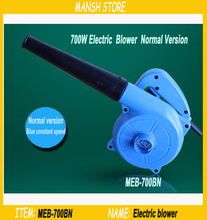 Electric Air Blower Hand Operated Computer Blower Constant Speed Blow And Suck Dust Free Shipping(China)